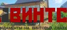 Ремонт фундамента Торбеево