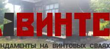 Ремонт фундамента Дмитров
